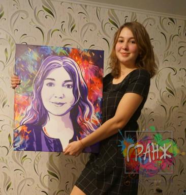 Заказывали портрет по фото на 18-ти летие подруге…