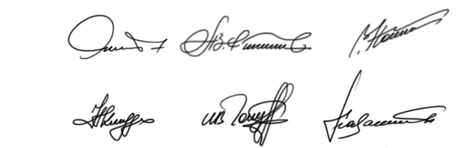 Разработка подписи человека онлайн Москва